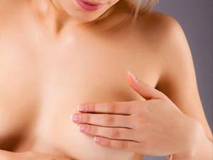 Sofrer de câncer de mama aumenta o risco de outros tumores?