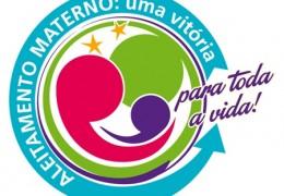 A Semana Mundial do Aleitamento Materno, 10 coisas que você deve saber