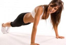 Exercícios para aumentar o busto