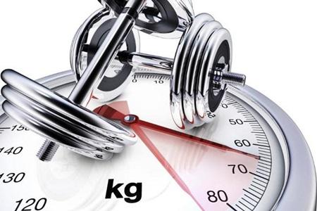 A atividade mais útil para perder peso e gordura corporal
