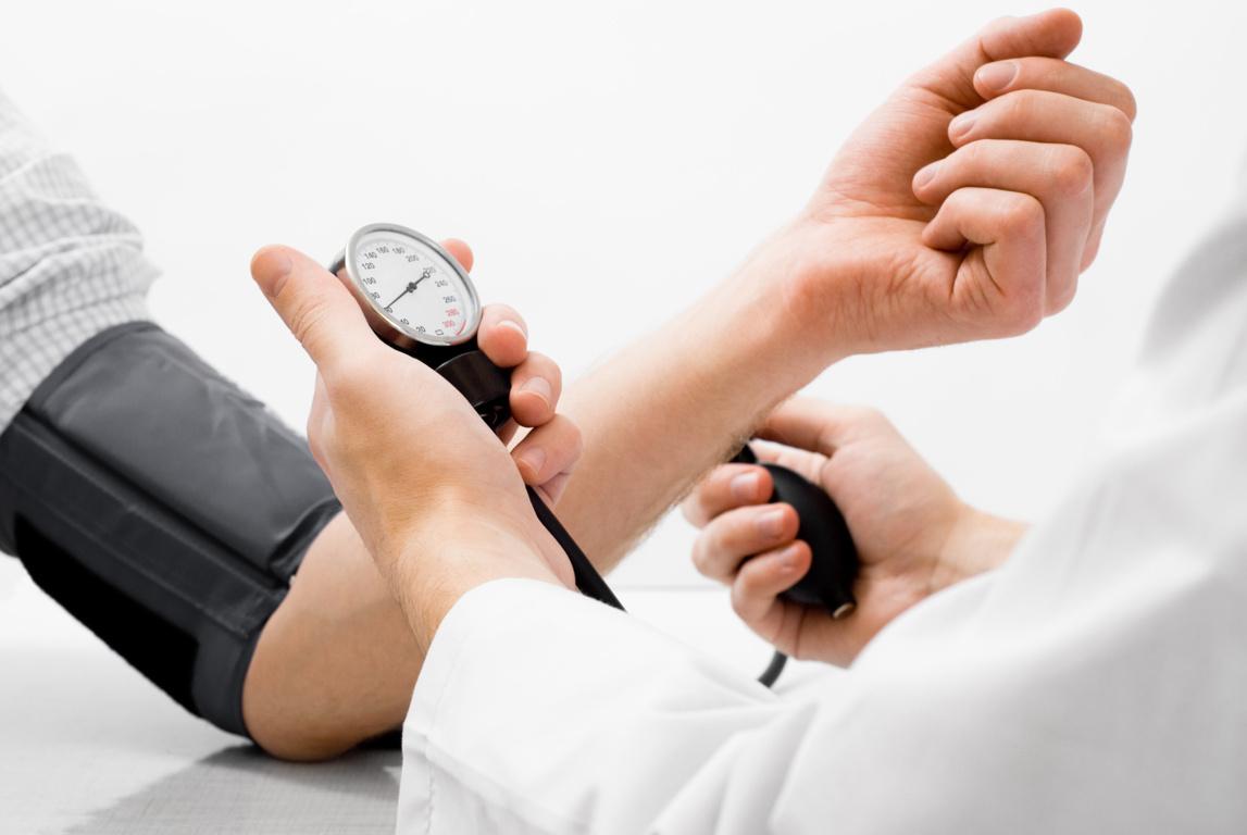 26 de Abril - Dia Nacional de Prevenção e Combate à Hipertensão Arterial